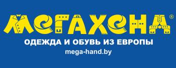 ЛОГО МЕГАХЕНД c сайтом