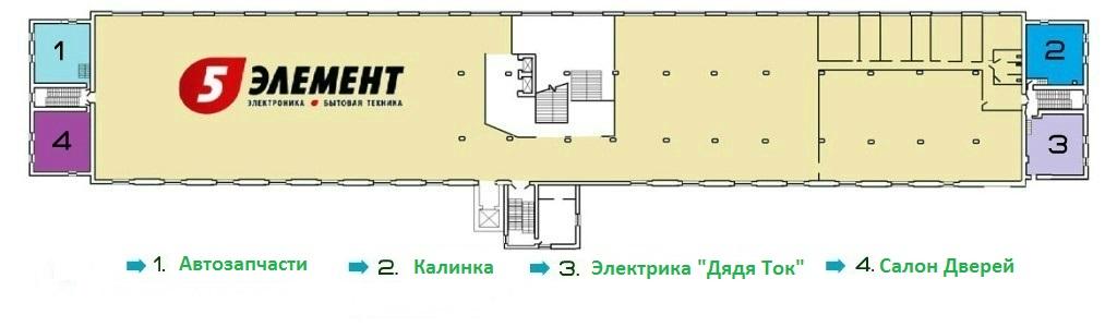 1-этаж_планировка2