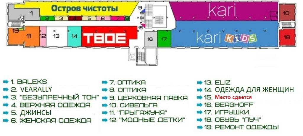 2-этаж-г11-1024x462